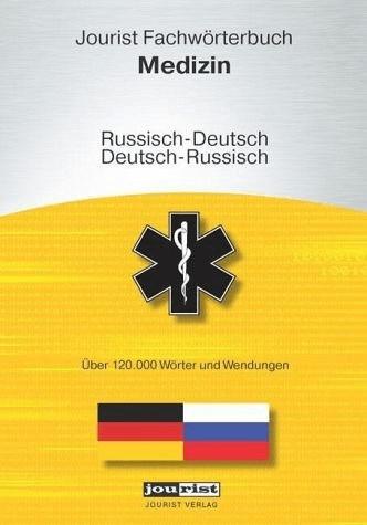 Jourist Fachwörterbuch Medizin: Russisch-Deutsc...