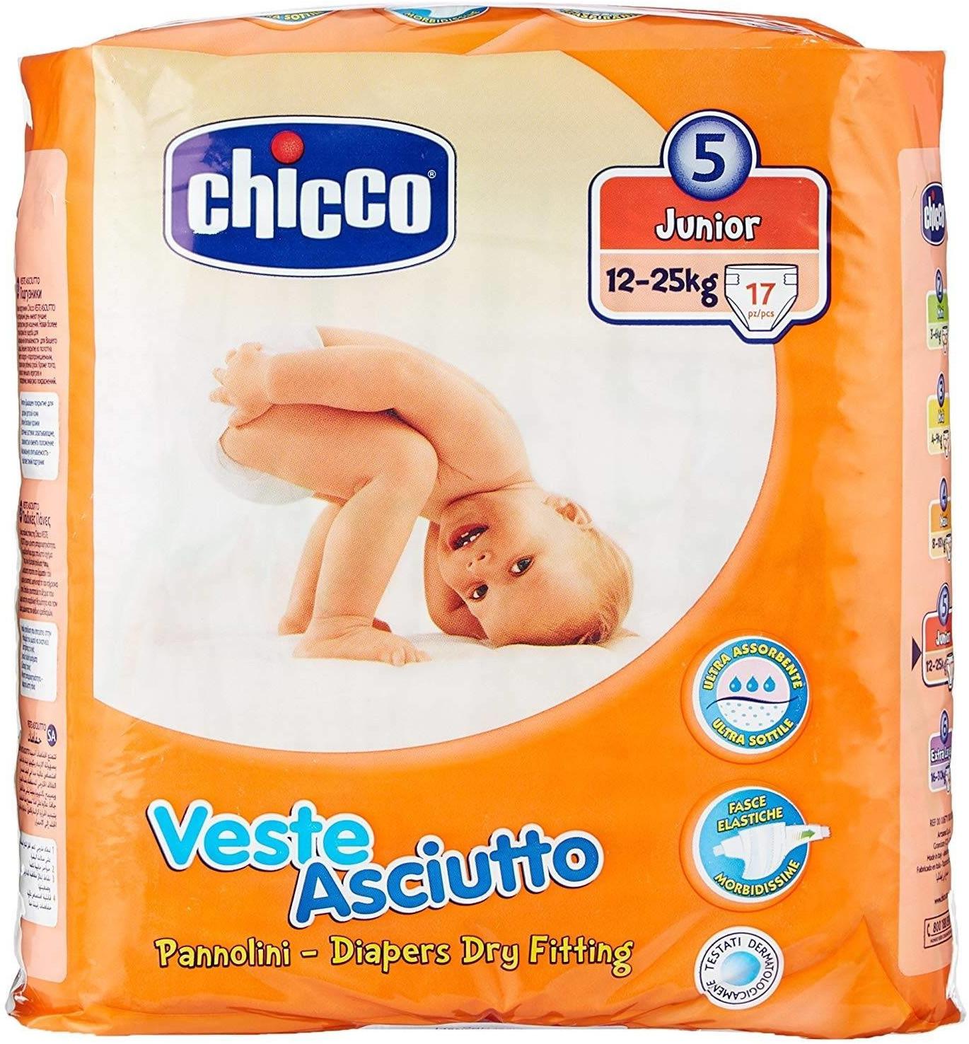 Chicco Veste Asciutto Junior Talla 5 (12-25 kg)