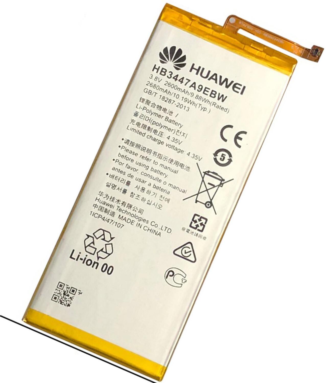 Huawei Akku Ascend P8 (HB3447A9EBW)