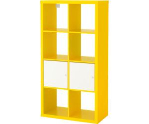 Ikea KALLAX Regal Mit Türen 77x147x39cm