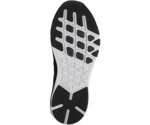 Nike Train Speed 4 blackwhite ab 54,95 € | Preisvergleich