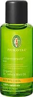 Primavera Life Johanniskrautöl Körperöl (50ml)