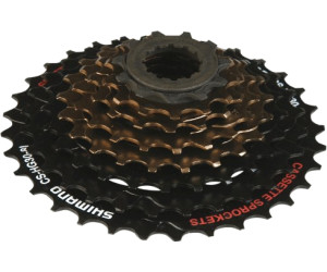 Radsport Fahrradteile & -komponenten Shimano Zahnkranz-Kassette CSHG31 8-fach 11-32 Zähne