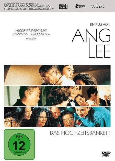 Ang Lee - Das Hochzeitsbankett [DVD]