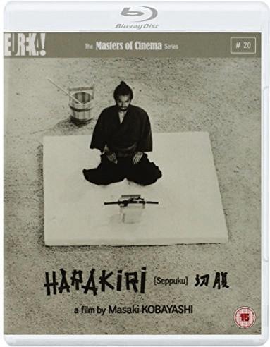 Image of Harakiri (Dual Format Blu-ray & DVD) [Masters of Cinema] [1962]