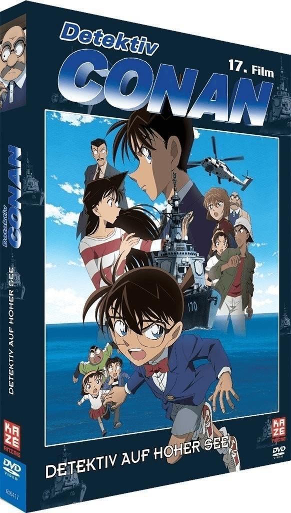 Detektiv Conan - 17. Film: Detektiv auf hoher See [DVD]