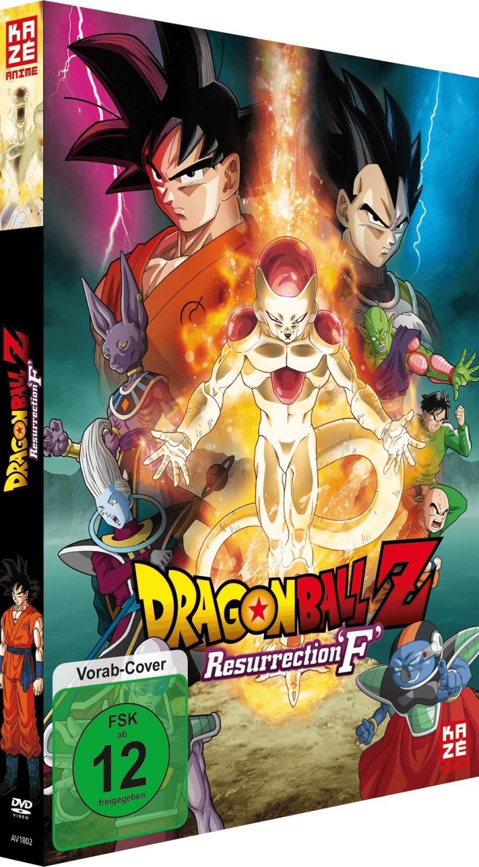 #Dragonball Z – Resurrection#