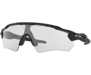 oakley fahrradbrille herren