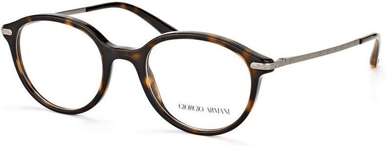 Giorgio Armani AR7110 5026 (dark havana)