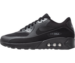 nike air max 2.0 essential