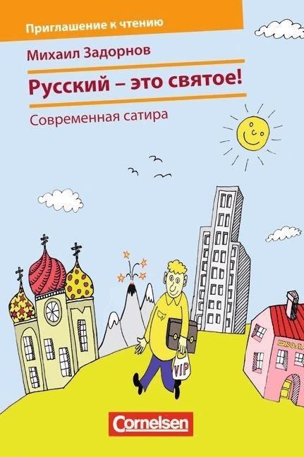 Moderne russische Satire. Einladung zum Lesen