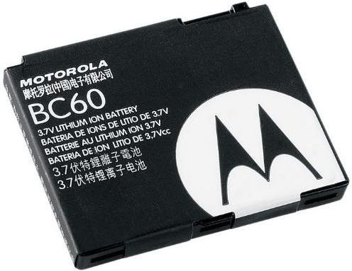 Image of Motorola Batteria (BC60)