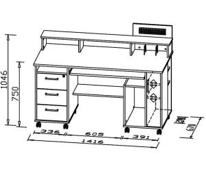 maja schreibtisch passau wei schwarz ab 195 49. Black Bedroom Furniture Sets. Home Design Ideas