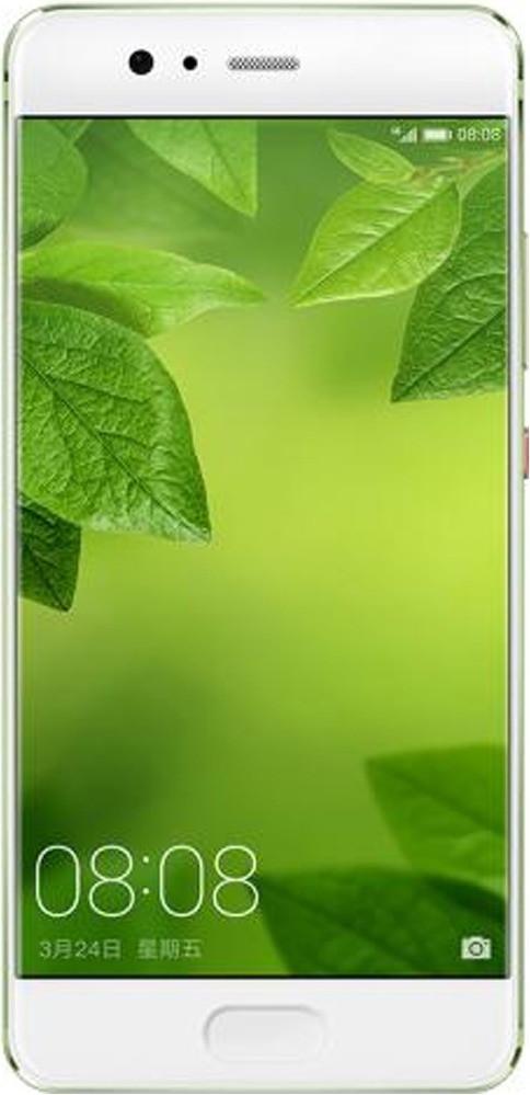 Image of Huawei P10 Dual Sim Greenery