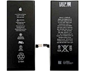 batteria originale iphone 6s prezzo