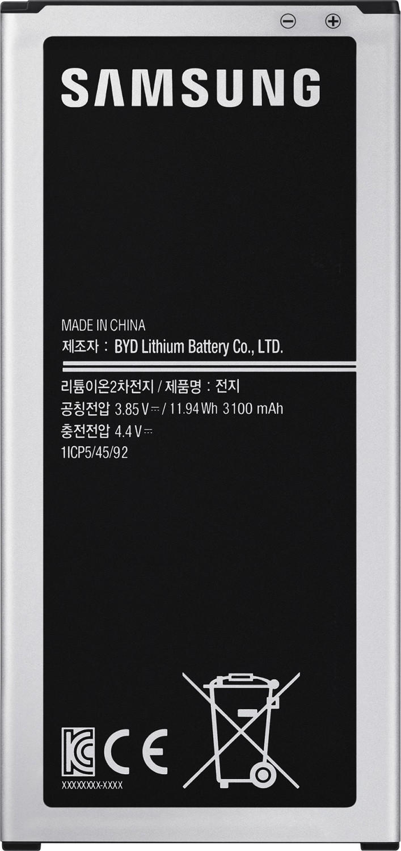 Image of Samsung Batteria Galaxy J5 2016 (EB-BJ510)