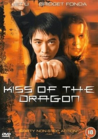 Image of Kiss of the Dragon [DVD] [2001]