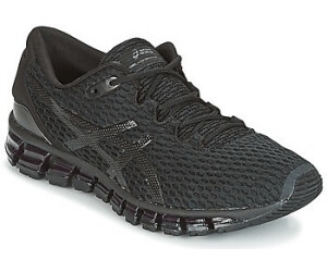 Shop Asics Gel Quantum 360 Shift Mx Running Men'S Shoe