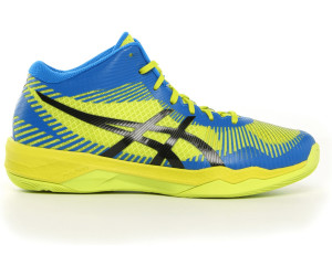 asics gel volley elite ff mt
