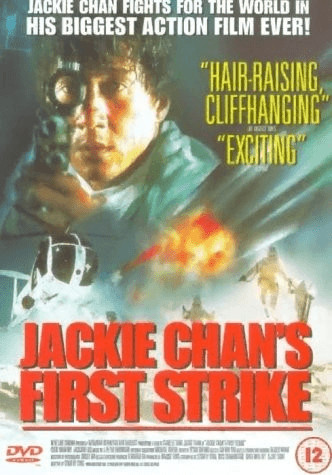 Image of First Strike [DVD] [1997]