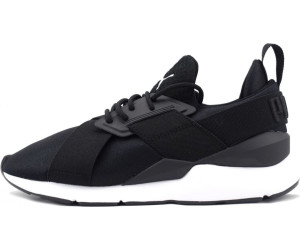 Muse Satin II Women's Trainers | PUMA Muse Collection | PUMA