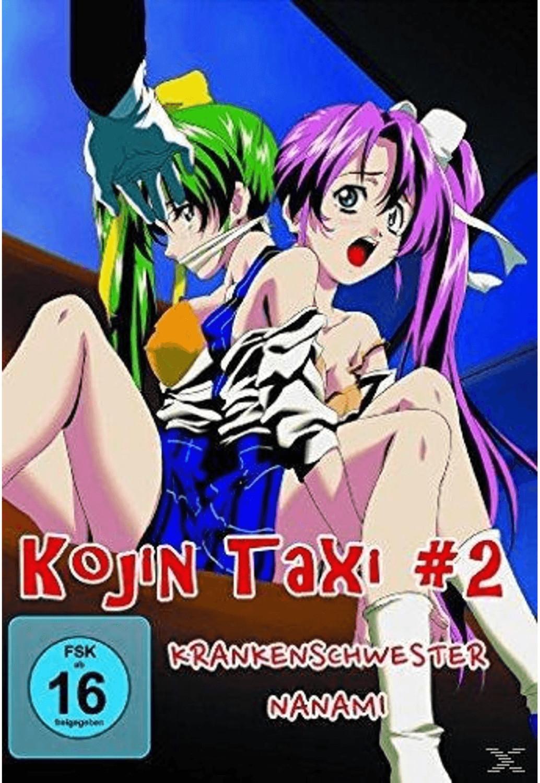 Kojin Taxi 2 [DVD]