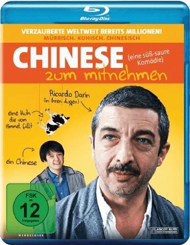 Chinese zum Mitnehmen [Blu-ray]