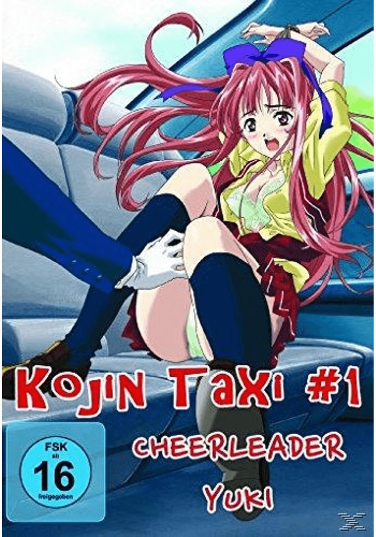 Kojin Taxi [DVD]