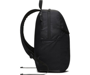 Nike Academy Team Backpack (BA5501) blackwhite ab 16,39
