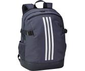 d45da8cb7105d Adidas 3-Stripes Power Backpack M