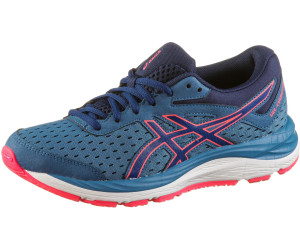 Asics Gel Cumulus 20 GS race bluepeacoat ab 63,00