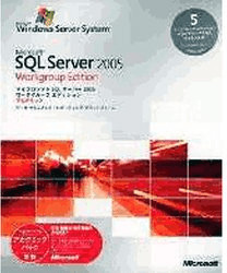 Microsoft SQL Server 2005 Workgroup Edition (5 ...