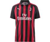 divisa Inter Milanconveniente