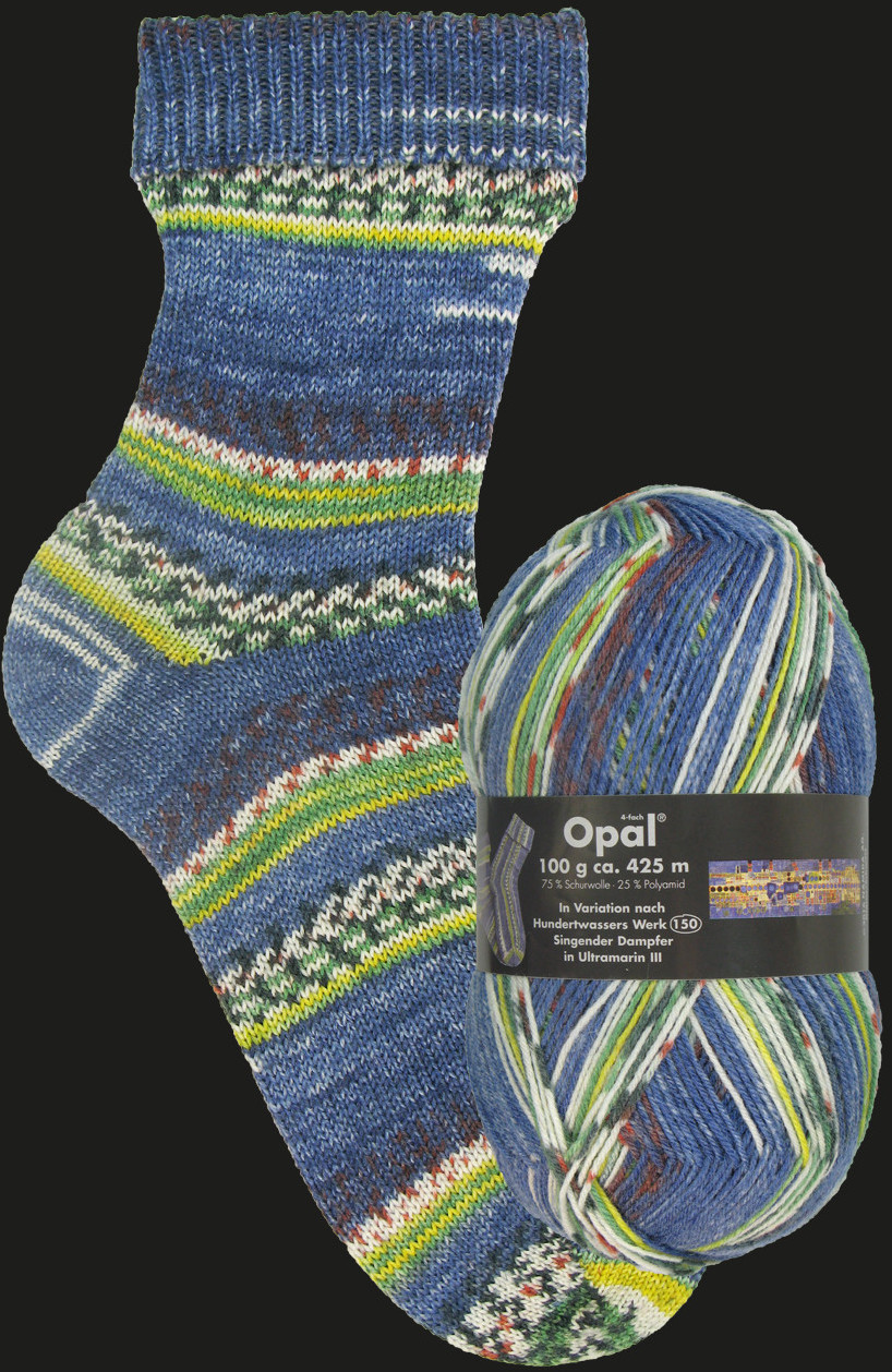 Opal Nach Hundertwasser-Werk 150 Singender Damp...