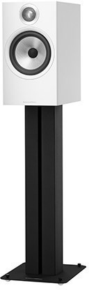 Image of Bowers & Wilkins 606 white