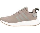 best sneakers 3c368 c3c4a Adidas NMDR2 beigepinkvapor greyvapor greytech earth