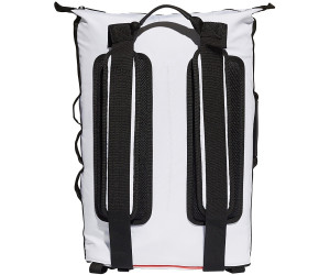 Adidas NMD Backpack core white (DH3092) ab 69,00