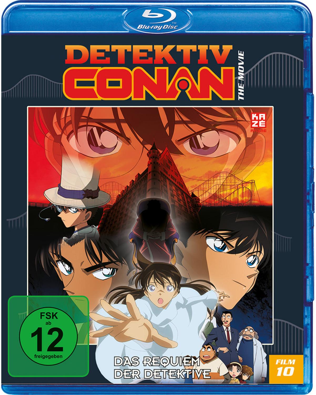 Detektiv Conan - 10. Film: Das Requiem der Detektive [Blu-ray]