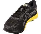 8a7b051d6 Zapatillas running
