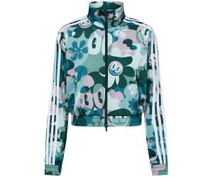 Adidas Women's BB Originals Jacket (DV2668) ab 47,60
