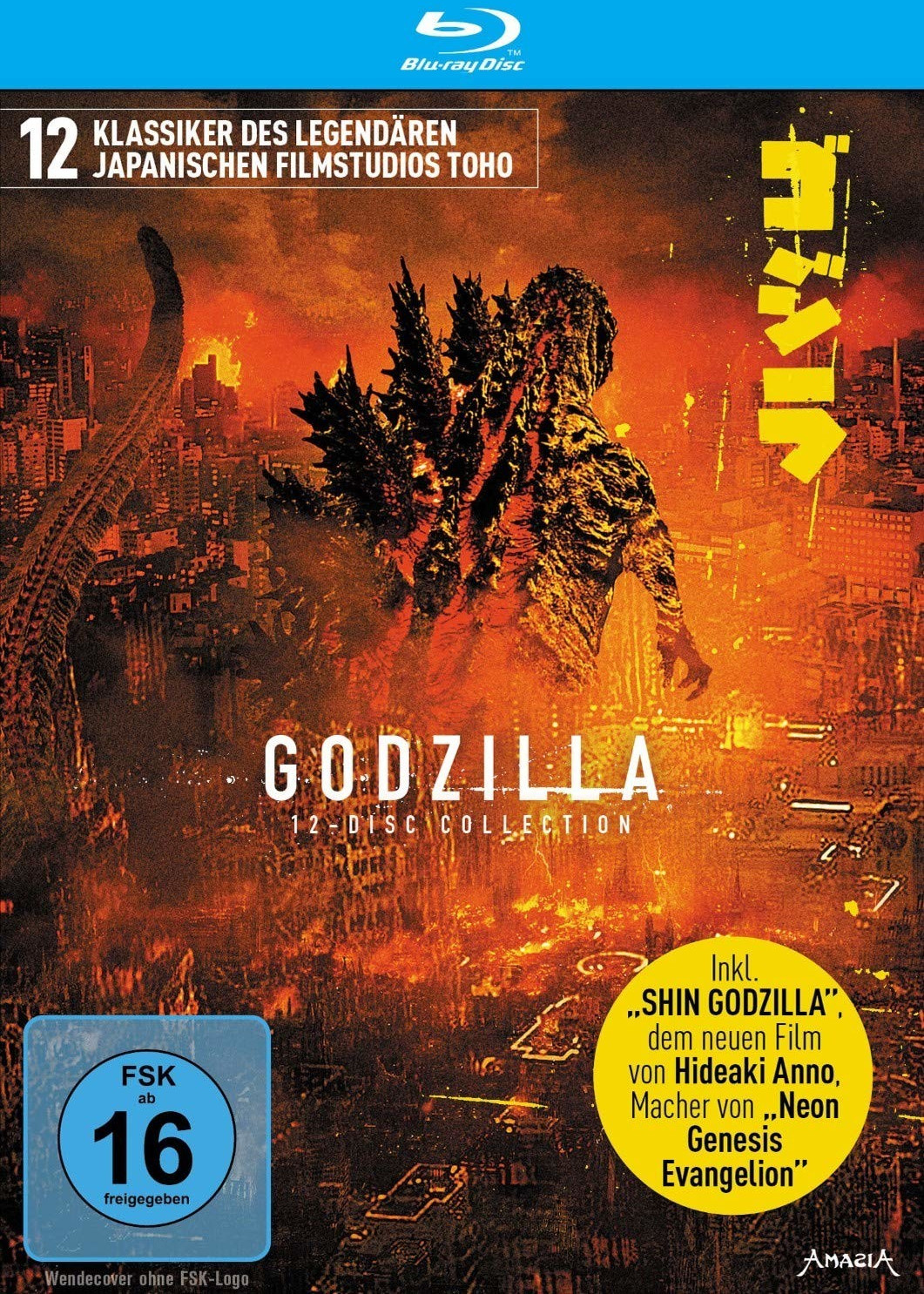 Godzilla (12-Disc Collection Limited Edition) [Blu-ray]