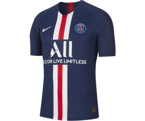 Nike Paris Saint-Germain Jersey 2020