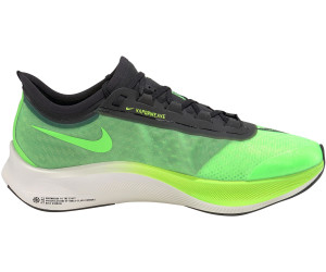Nike AT8240 300 ab 109,66 ? | Preisvergleich bei