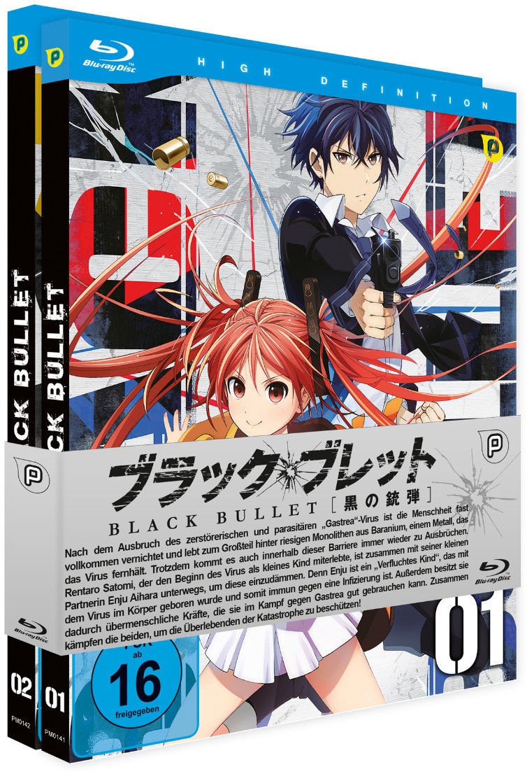 #Black Bullet – Blu-ray Gesamtausgabe [Blu-ray]#