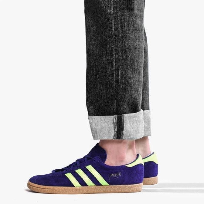 Buy Adidas Stadt purple tint/signal coral/shock yellow