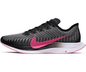 Nike Zoom Pegasus Turbo 2 Black/Atmosphere Grey/White/Pink ...