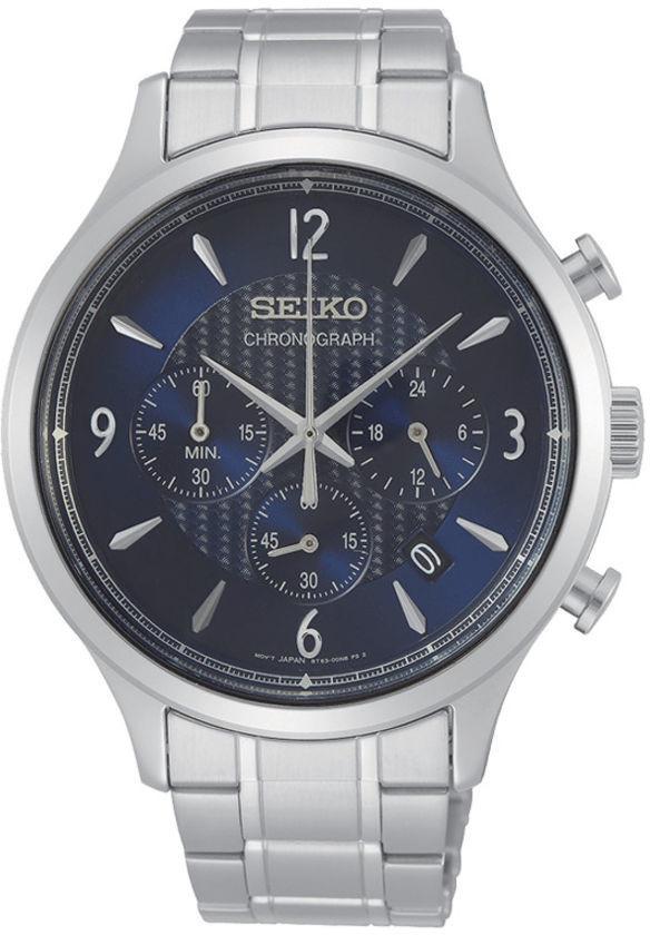 Image of Seiko SSB339P1Offerta a tempo limitato - Affrettati