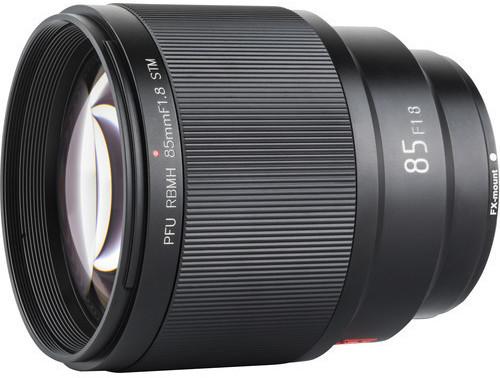Image of JYC Villtrox MF 85mm f1.8 Fuji X