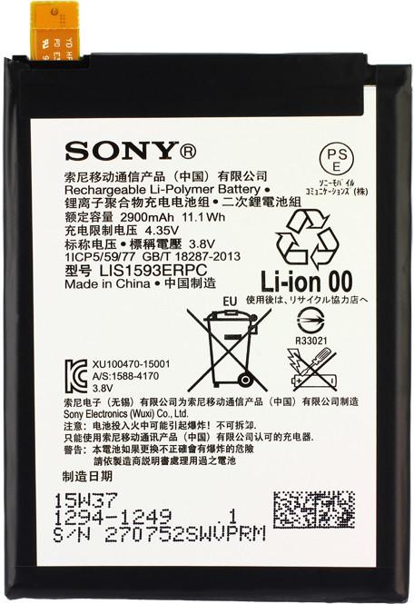 Image of Sony LIS1574ERPC (Sony Xperia E4)