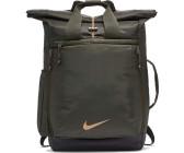 Nike Vapor Energy 2.0 Training Backpack (BA5538) ab 39,96